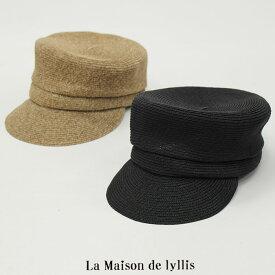 【SALE☆3】La Maison de Lyllis ラメゾンドリリス マリンキャスケット edie 2201030