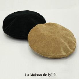 【FINAL SALE】La Maison de Lyllis ラメゾンドリリス ベレー帽 FRANK 2203010◇4