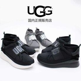 【SALE30%】【国内正規販売店】UGG/アグ 1095097 Neutra Sneaker ウィメンズ レディース ニュートラ スニーカー [全2色] ムートンブーツ UGG ブーツ アグ ブーツ UGG ブーツ ugg ブーツ ugg クラシック レディース メンズ デッカーズ