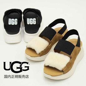 【SALE30%】【国内正規販売店】UGG アグ Silverlake ウィメンズ シルバーレイク 1101919[全3色] 【サンダル スニーカー ムートンブーツ ブーツ レディース メンズ デッカーズ】