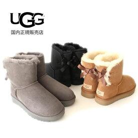 【国内正規販売店】UGG/アグ 1016501 Womens Mini Bailey Bow 2 ウィメンズ ミニ ベイリー ボウ2 [全3色] ムートンブーツ UGG ブーツ アグ ブーツ UGG ブーツ ugg ブーツ ugg クラシック レディース メンズ デッカーズ