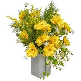 リアフローラAL【RAL0014クレマチス/ミモザ】造花 アートフラワー アレンジメント プレゼント