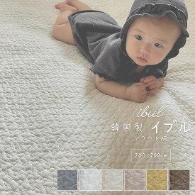 イブル クラウド柄 約200×200cm 中綿増量タイプ 継ぎ目なし 敷きパッド 韓国製 キルティングマット ラグ マット 赤ちゃん ベビーマット プレイマット 寝相アート ソファーカバー 洗える オールシーズン