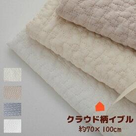 イブル クラウド柄 約70×100cm 中綿増量タイプ ベビーサイズ 敷きパッド 韓国製 キルティングマット ラグ マット 赤ちゃん ベビーマット プレイマット 寝相アート ソファーカバー 洗える オールシーズン