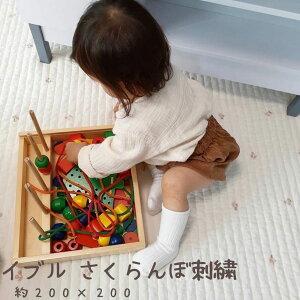 イブル さくらんぼの刺繍 約200×200cm 中綿増量タイプ 敷きパッド 韓国製 キルティングマット ラグ マット 赤ちゃん ベビーマット プレイマット 寝相アート ソファーカバー 洗える オールシー