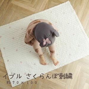 イブル さくらんぼの刺繍 約70×100cm 中綿増量タイプ 敷きパッド 韓国製 キルティングマット ラグ マット 赤ちゃん ベビーマット プレイマット 寝相アート ソファーカバー 洗える オールシー