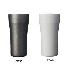 【代引き・同梱不可】京セラ セラブリッド タンブラー420ml CTB-420ステンレス 水筒 保冷