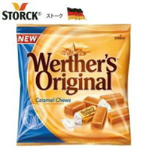 【代引き・同梱不可】ストーク ヴェルタースオリジナル キャラメル 80g×12袋セット粗品 おやつ お菓子