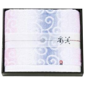 【代引き・同梱不可】今治タオル 彩美 甘撚りバスタオル グラデーション 1076-044