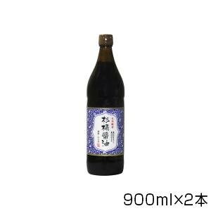 【代引き・同梱不可】丸島醤油 天然醸造 杉桶醤油 900ml×2本 1229