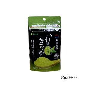 【代引き・同梱不可】純正食品マルシマ 毎日飲料 有機きな粉 宇治抹茶 70g×6セット 2567