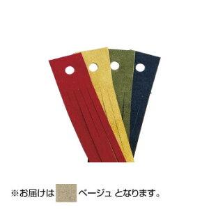 【代引き・同梱不可】誠和(SEIWA) レザークラフト スエードレース A-4 ベージュ