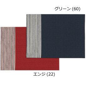 【代引き・同梱不可】宮井 いせ辰 ランチョンマット 縞 綿40×30cm和風 かわいい テーブルコーディネート