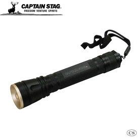 【代引き・同梱不可】CAPTAIN STAG キャプテンスタッグ 雷神 アルミパワーチップ型LEDライト(3W-120) UK-4025