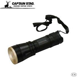 【代引き・同梱不可】CAPTAIN STAG キャプテンスタッグ 雷神 アルミパワーチップ型LEDライト(1W-80) UK-4024