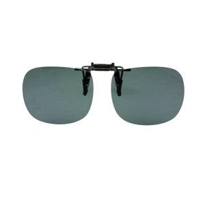 【代引き・同梱不可】冒険王(Boken-Oh) サングラス アルゴスエプロン(クリップオン&眼鏡対応型) PN-7S