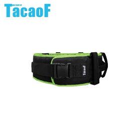 【代引き・同梱不可】幸和製作所 テイコブ(TacaoF) 移乗用介助ベルト グリーン AB31