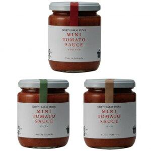 【代引き・同梱不可】ノースファームストック ミニトマトソース 200g 3種 バジル/アラビアータ/オレガノ 8セット白亜ダイシン