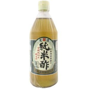 【代引き・同梱不可】純米酢 500ml 6個セット