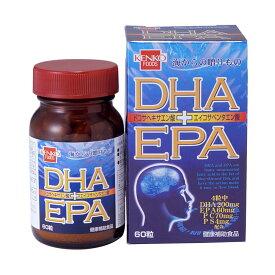 【代引き・同梱不可】健康フーズ DHA+EPA 7339