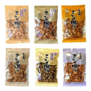 【代引き・同梱不可】きらず揚げ 20袋セットおから せんべい お豆腐