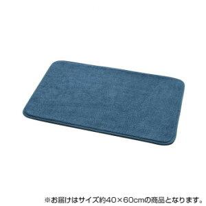 【代引き・同梱不可】速乾 吸水性抜群 タオル地風 さらっと バスマット 約40×60cm ブルー 3487919