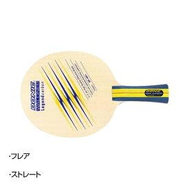 【代引き・同梱不可】DONIC 卓球ラケット ワルドナー レジェンドカーボン BL101