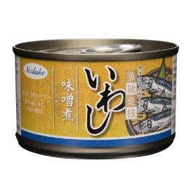 【代引き・同梱不可】Norlake(ノルレェイク) いわし缶詰 味噌煮(信州味噌使用) EPA・DHAパワー (日本産いわし100%使用) 150g×48缶