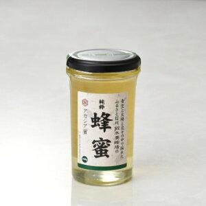 【代引き・同梱不可】鈴木養蜂場 信州産アカシア蜂蜜(瓶タイプ) 260g