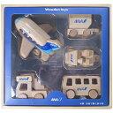 【代引き・同梱不可】エアプレーングッズ 空港で働く乗り物 木製ひこうきセット ANA MT445飛行機 プレゼント おもちゃ