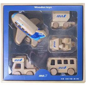 【代引き・同梱不可】エアプレーングッズ 空港で働く乗り物 木製ひこうきセット ANA MT445飛行機 おもちゃ かわいい