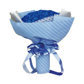 【代引き・同梱不可】SAVON FLOWER 99本ローズ S-070 ダークブルーアレンジメント ソープフラワー 造花