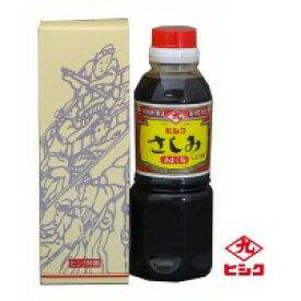 【代引き・同梱不可】ヒシク藤安醸造 甘口 さしみ醤油 300ml×12本 S-036鹿児島 塩分14.5% しょうゆ