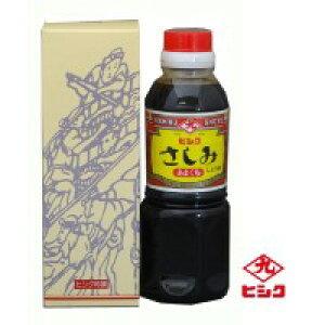 【代引き・同梱不可】ヒシク藤安醸造 甘口 さしみ醤油 300ml×12本 S-036塩分14.5% 鹿児島 しょうゆ
