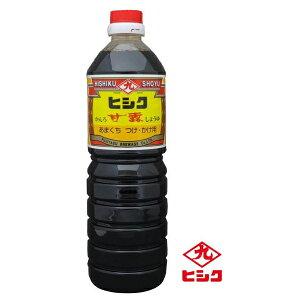 【代引き・同梱不可】ヒシク藤安醸造 こいくち 甘露 1L×6本 箱入りしょうゆ 鹿児島 濃口醤油?