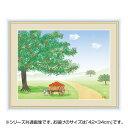 【代引き・同梱不可】アート額絵 鈴木 みこと(すずき みこと) 「りんごの木」 G4-CM001 42×34cm
