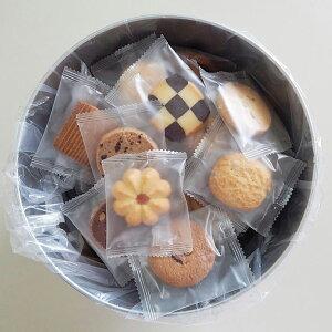 【代引き・同梱不可】バケツ缶(クッキー) 個包装くっきー お菓子 詰め合わせ