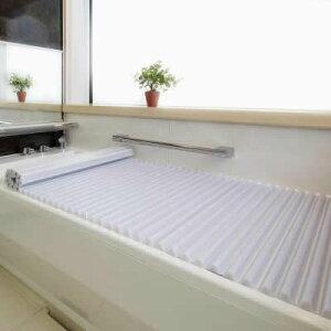 【代引き・同梱不可】イージーウェーブ風呂フタ 90×160cm用 ブルーシャッタータイプ ウェーブ型 コンパクト