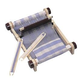 【代引き・同梱不可】卓上手織機 プラスチック製(毛糸付)組立 ハンドメイド 教材用