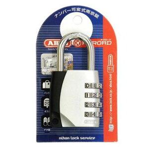 【代引き・同梱不可】ABUS(アバス) 可変式南京錠155-40 40mm 00721212ダイヤル バッグ 暗証番号