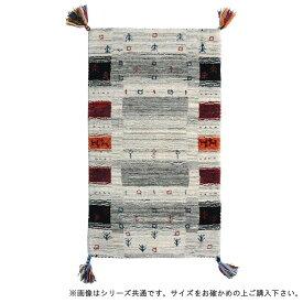 【代引き・同梱不可】ギャッベ マット・ラグ LORRI BUFFD L9 約45×75cm 270053710