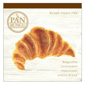 【代引き・同梱不可】PANBUNGU パンのメモ帳 40枚×2柄 クロワッサン b124 5個セット