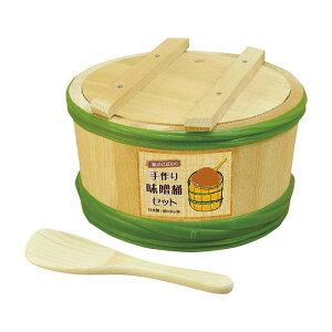 【代引き・同梱不可】ヤマコー 手作り味噌用熟成桶 約1.5kg用 89978
