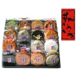【代引き・同梱不可】草加せんべい 草加いろいろ(16マス)×2箱詰め合わせ お土産 煎餅