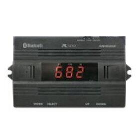 【代引き・同梱不可】データシステム エアサス&アクティブサスリモートコントローラー ASR682-i