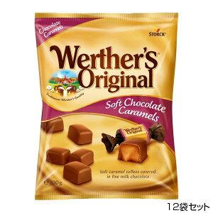【代引き・同梱不可】ストーク ヴェルタースオリジナル チョコトフィー 100g×12袋セット
