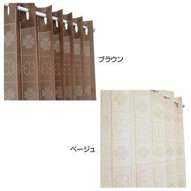 【代引き・同梱不可】日本製 四葉のクローバー柄レース アコーディオン式ロングカーテン 約巾100×丈220cm 31081