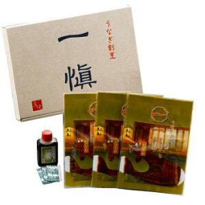 【代引き・同梱不可】うなぎ割烹「一愼」特製蒲焼 SUCI063和食 蒲焼き グルメ