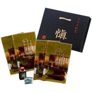 【代引き・同梱不可】うなぎ割烹「一愼」特製串蒲焼 UKI104Wグルメ 蒲焼き 和食