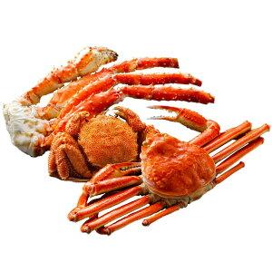 【代引き・同梱不可】かに三昧 SZKT22たらば蟹 グルメ ずわいがに